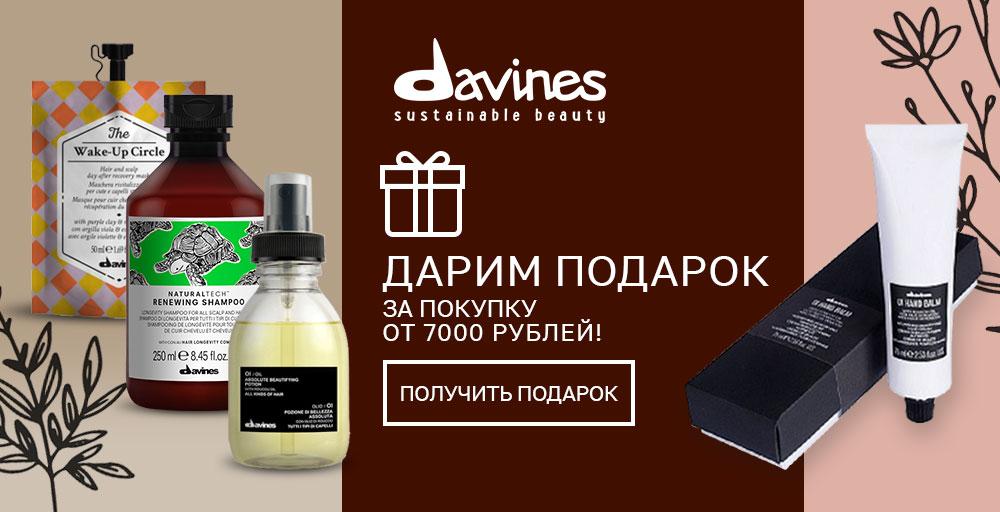 Купить шампунь для волос в интернет-магазине Shampoomania