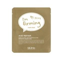 Skin79 Age repair mask sheet - Укрепляющая антивозрастная тканевая маска 23 мл