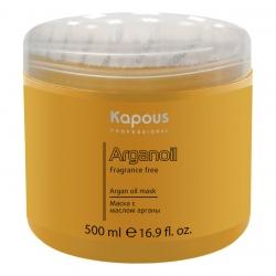 Kapous Professional Arganoil - Маска с маслом арганы серии, 500 мл