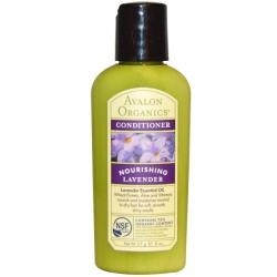 Avalon Organics Lavender Nourishing Conditioner travel size - Мини Кондиционер лаванда, 57 г