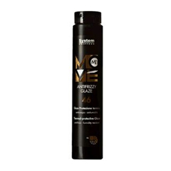 Dikson Move Me 46 Antifrizzy Glaze - Глазурь-термозащита 250 мл
