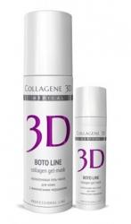 Medical Collagene 3D Boto Line - Коллагеновая гель-маска для кожи с мимическими морщинами, 30 мл