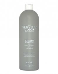 Nook The Service Color No Yellow Shampoo - Шампунь-корректор для обесцвеченных волос, 1000 мл