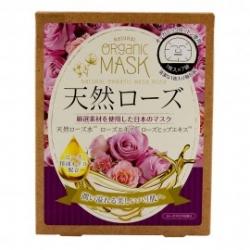 Japan Gals Маски для лица Органические с экстрактом розы, 7 шт