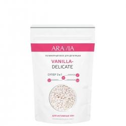 Aravia Professional Vanilla-delicate - Воск полимерный для депиляции для интимных зон, 1000 г