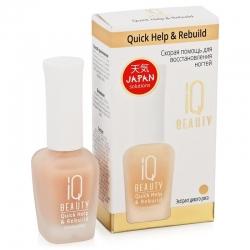IQ Beauty Quick Help & Rebuild - Скорая помощь для восстановления ногтей, 12,5 мл