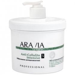 Aravia Professional Organic - Обёртывание антицеллюлитное «Anti-Cellulite Intensive», 550 мл