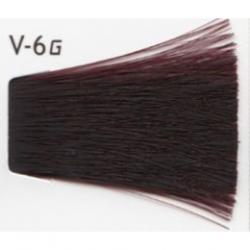 Lebel Cosmetics Materia g - Перманентная краска для седых волос, V-6 тёмный блонд фиолетовый 120 гр