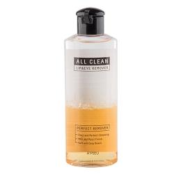 A'Pieu All Clean Lip & Eye Remover Calendula - Средство для снятия макияжа с глаз и губ двухфазное с календулой 160 мл