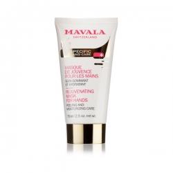 Mavala Cleansing Mask for Hands- Омолаживающая маска для рук с перчатками (Лифтинг эффект) 75 мл