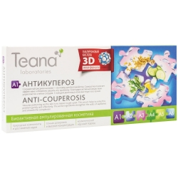 Teana - Сыворотка для лица «A1 Антикупероз» 10*2 мл