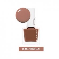 Holika Holika Piece Matching Nails - Lacquer - Лак для ногтей тон BR02, шерсть верблюда с ангорой, 10 мл