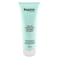 Kapous Depilations - Крем освежающий после депиляции с ментолом и камфорой, 250 мл