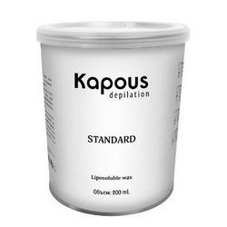 Kapous Depilations - Воск жирорастворимый Розовый Диоксидом Титаниума, 800 мл