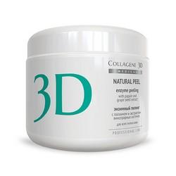 Medical Collagene 3D Natural Peel - Энзимный пилинг с папаином и экстрактом виноградных косточек, 150 г