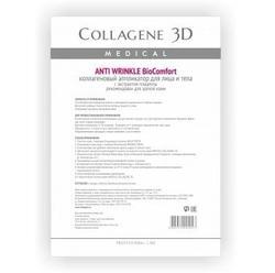 Medical Collagene 3D Anti Wrinkle BioComfort - Коллагеновый аппликатор для лица и тела с экстрактом плаценты, 1 шт