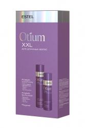 Estel Otium XXL - Набор для длинных волос (шампунь 250 мл, бальзам 200 мл)