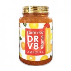 FarmStay Dr-V8 Vitamin Ampoule - Сыворотка для лица витаминная, 250 мл