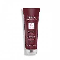Tefia Color Mask Lavender - Оттеночная маска для волос с маслом монои Лавандовая, 250 мл